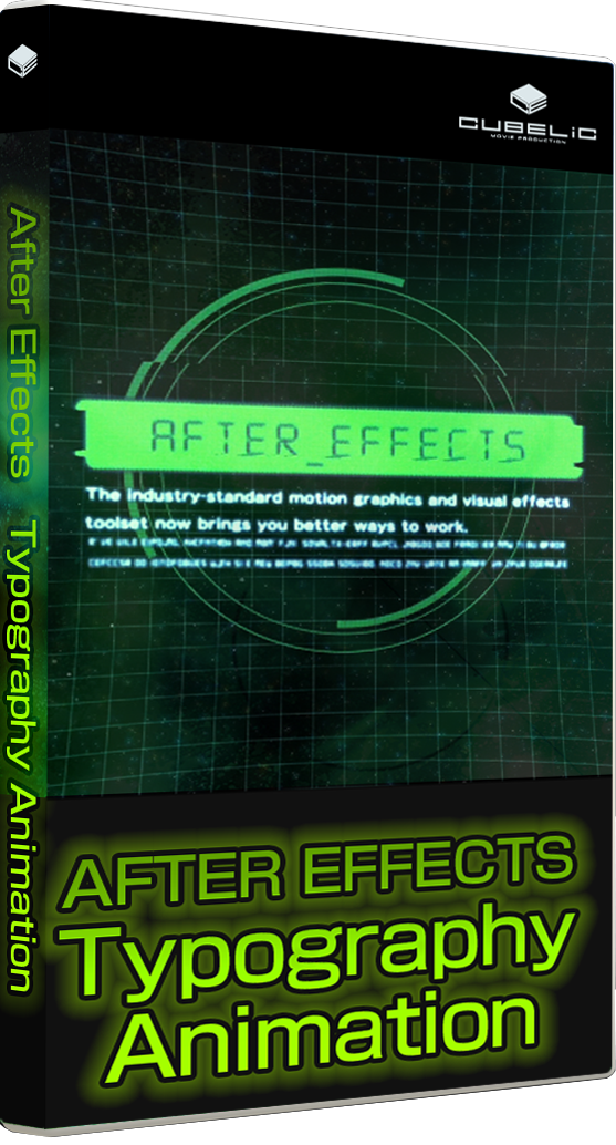 AfterEffects_typo_animation