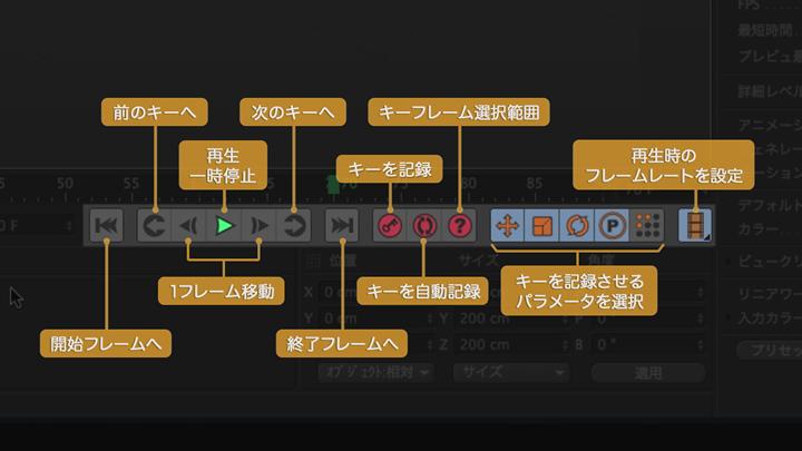 anime001-img03
