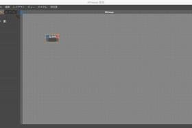 スクリーンショット 2014-12-16 7.42.47