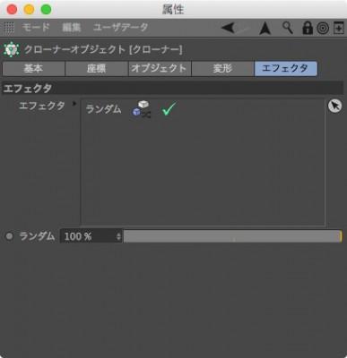 スクリーンショット 2014-12-29 13.52.43