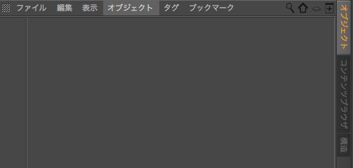 スクリーンショット 2014-12-28 17.56.48