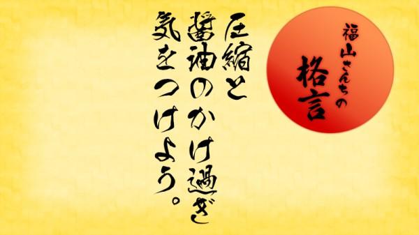 ashuku