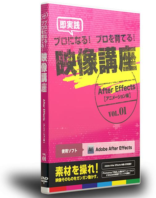 effect-001