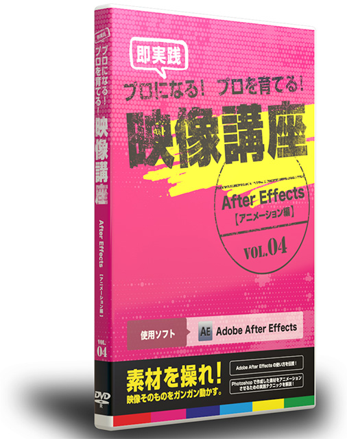 effect-004