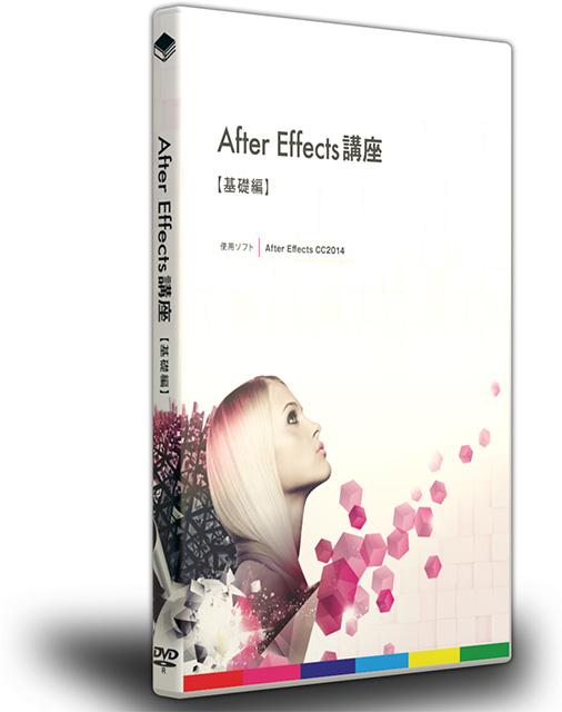 effect-basis