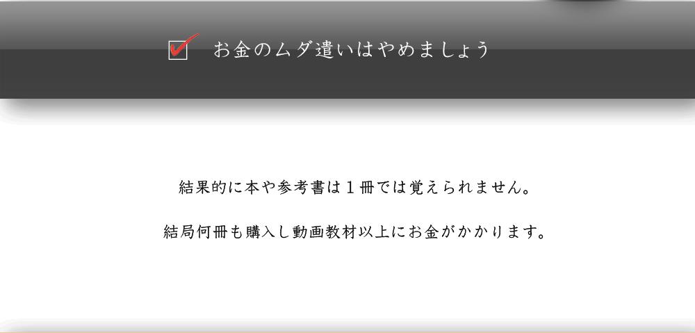ae_kiso_05
