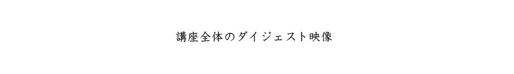 ae_kiso_12