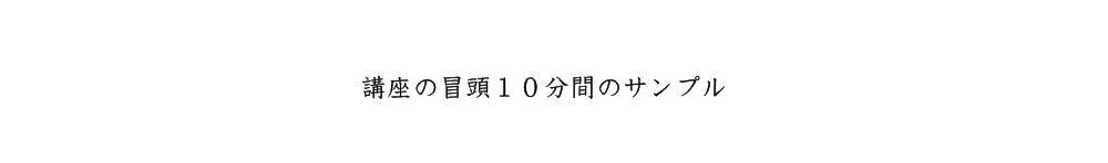 ae_kiso_14