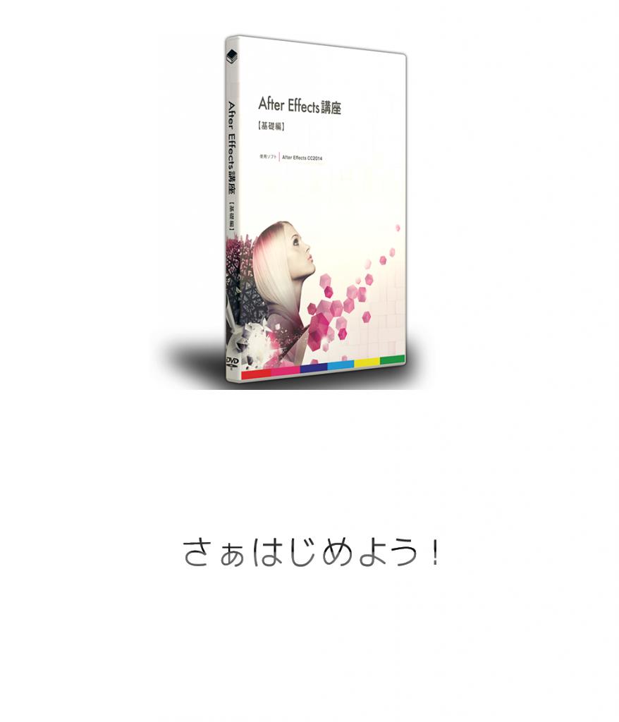 ae_kiso_19