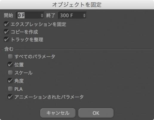 スクリーンショット 2015-01-20 7.34.51