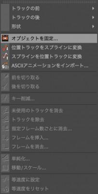 スクリーンショット 2015-01-20 7.33.27