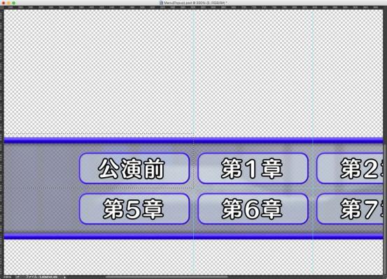 スクリーンショット 2015-02-28 12.35.34