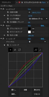 スクリーンショット 2015-02-13 16.49.41
