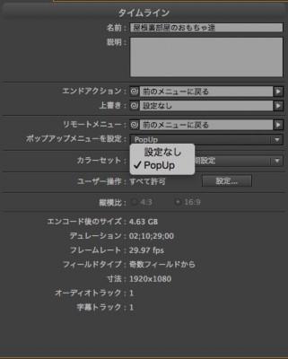 スクリーンショット 2015-02-28 12.37.55