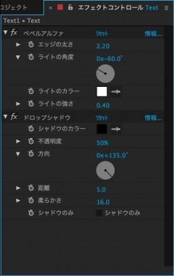 スクリーンショット 2015-02-20 7.52.13