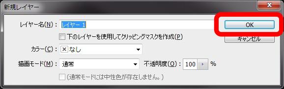 iz-001_05-1