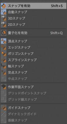 スクリーンショット 2015-03-29 8.33.37