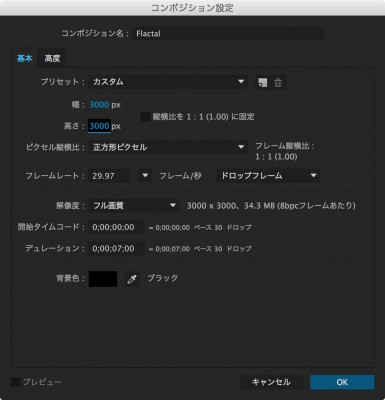 スクリーンショット 2015-04-06 7.19.57