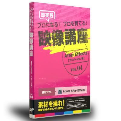 effect-004-dvd