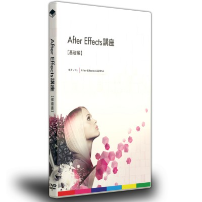 effect-basis-dvd