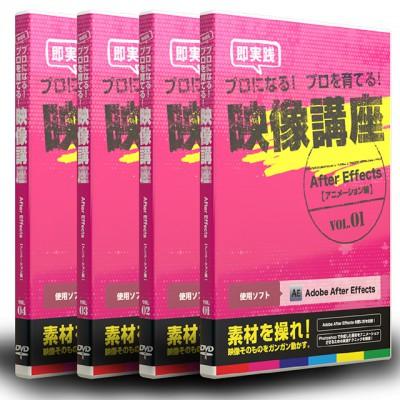 effect-set-dvd