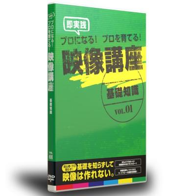 kiso-001-dvd