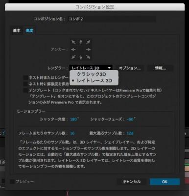ray_brog_001