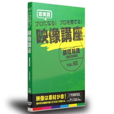 satuei-001-dvd