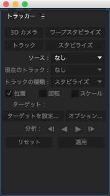スクリーンショット 2015-08-31 7.59.27