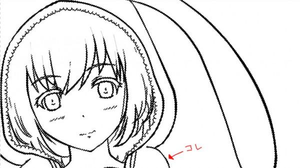 Line_3