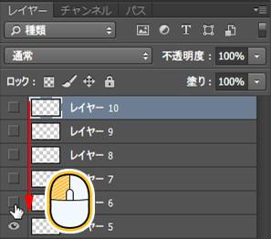beginner_shortcut_2