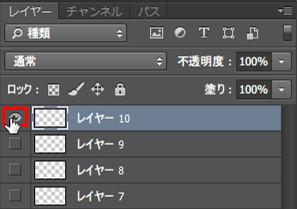 beginner_shortcut_3