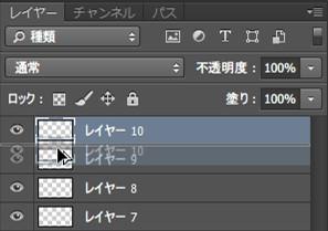 beginner_shortcut_4