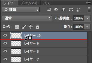 beginner_shortcut_5