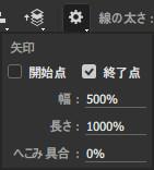 Arrow_5