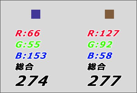 hikaku_color1