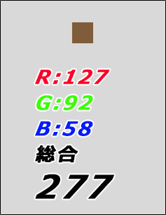 hikaku_color2
