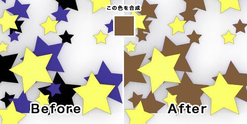 hikaku_color