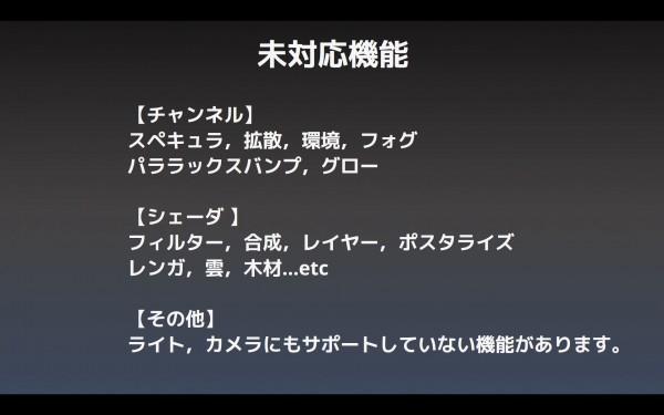 スクリーンショット 2017-09-12 11.07.26
