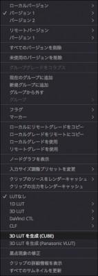 スクリーンショット 2017-10-24 13.28.38