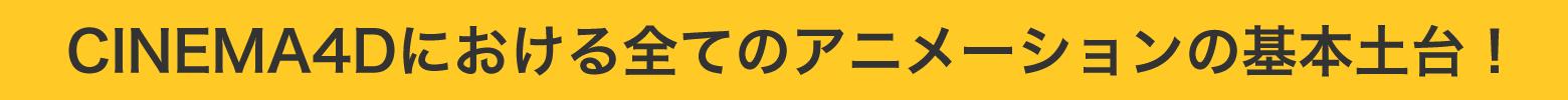 anime01-h-01