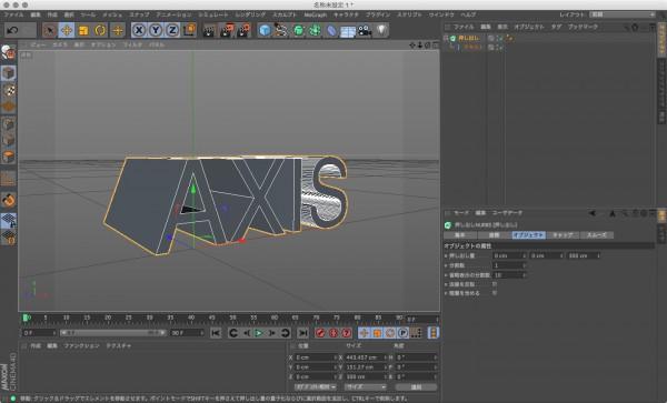 axis_c4d