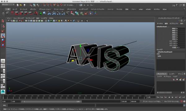 axis_maya
