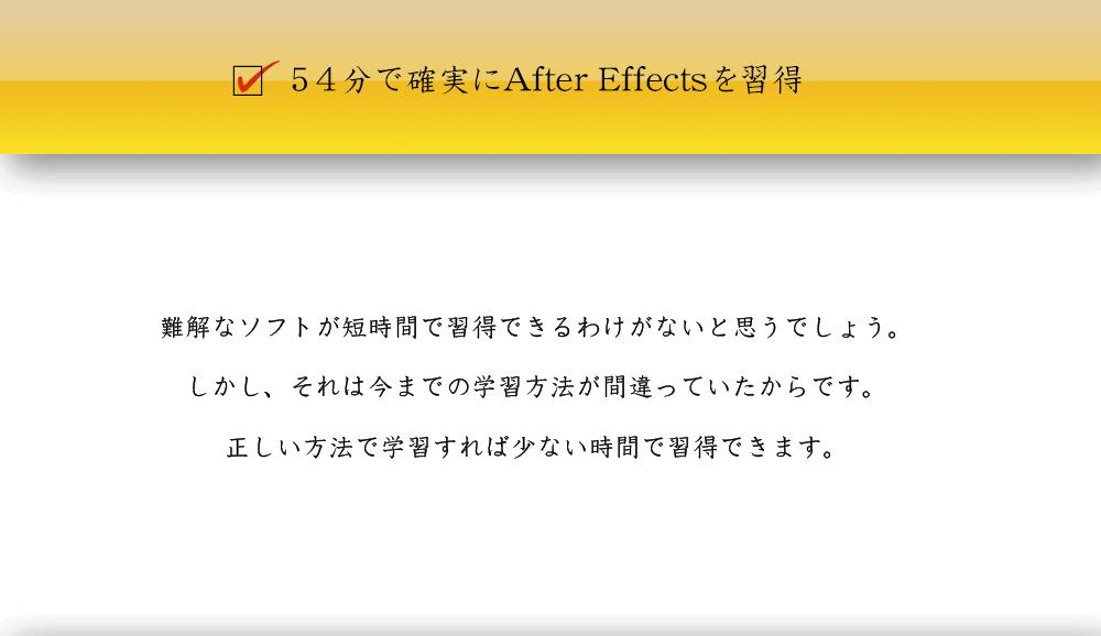 ae_kiso_03