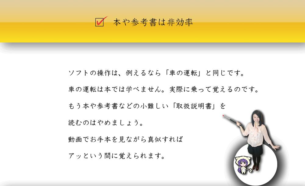 ae_kiso_04