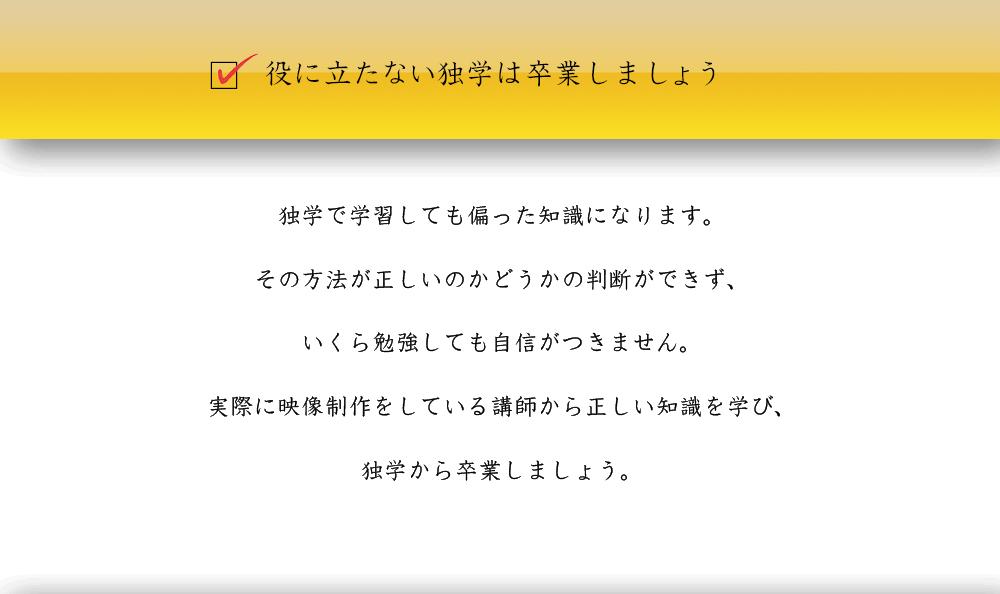 ae_kiso_06