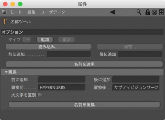 スクリーンショット 2015-01-04 0.10.51