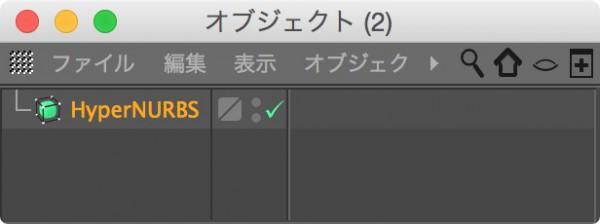 スクリーンショット 2015-01-04 0.03.27