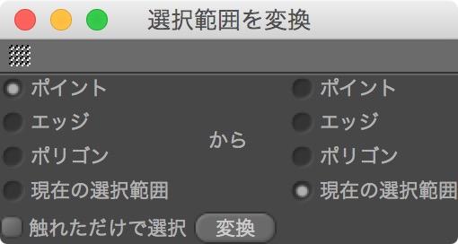 スクリーンショット 2015-03-29 8.47.52