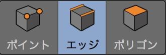 スクリーンショット 2015-03-29 8.42.35